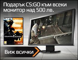 CS:GO към всеки монитор над 500 лв.